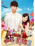 jp0710 : ซีรีย์ญี่ปุ่น Itazura na Kiss 2 : Love in OKINAWA [บรรยายไทย] 5 แผ่นจบ