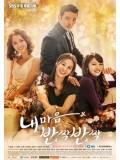 krr1229 : ซีรีย์เกาหลี My Heart Twinkle Twinkle [ซับไทย] 7 แผ่นจบ