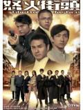 CH653 : ทนายใหม่หัวใจพยัคฆ์ Ghetto Justice (พากษ์ไทย) DVD 4 แผ่นจบ