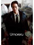 jm041 : หนังญี่ปุ่น Umoreru [บรรยายไทย] 1 แผ่นจบ