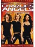 P087 : Charlie's Angels Full Throttle นางฟ้าชาร์ลี เสน่ห์เข้มทะลุพิกัด ภาค 2 DVD Master 1 แผ่นจบ