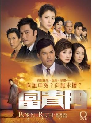 CH574: หักเหลี่ยมตระกูลโหด BORN RICH (พากย์ไทย) DVD 10 แผ่นจบ