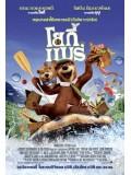 am0038 : หนังการ์ตูน Yogi Bear คู่หูหมีจอมป่วนพิทักษ์ป่า DVD 1 แผ่นจบ
