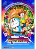 am0071 : หนังการ์ตูน Doraemon โดราเอมอน ตอน โนบิตะนักบุกเบิกอวกาศ DVD 1 แผ่น