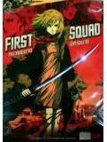 am0086 : หนังการ์ตูน First Squad หน่วยพิฆาตปีศาจนาซี DVD 1 แผ่นจบ