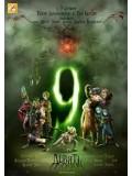 am0087 : Numero 9 ซูเปอร์ไนน์ อัจฉริยะพลิกโลก DVD 1 แผ่น