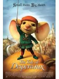 am0102 : หนังการ์ตูน The Tale Of Despereaux การผจญภัยของเดเปอโร DVD 1 แผ่น