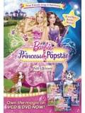 ct0573 : Barbie: The Princess & The Popstar เจ้าหญิงบาร์บี้ สาวน้อย ซูเปอร์สตาร์ DVD 1 แผ่นจบ