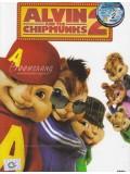 am0007 : Alvin and the Chipmunks: The Squeakquel อัลวินกับสหายชิพมังค์ 2 DVD 1 แผ่นจบ