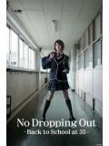jp0688 : ซีรีย์ญี่ปุ่น No Dropping Out ส่งป้ามาปราบเกรียน (พากษ์ไทย) 2 แผ่นจบ