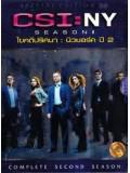 se0011 : ซีรีย์ฝรั่ง CSI : New york season 2 ไขคดีปริศนานิวยอร์ค ปี 2 [เสียงไทย+eng] DVD 6 แผ่นจบ
