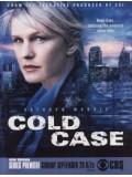 se0678 : ซีรีย์ฝรั่ง Cold case Season 1  [ซับไทย] 8 แผ่นจบ