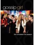 se0101 : ซีรีย์ฝรั่ง Gossip Girl Season1 [ซับไทย] 5 แผ่นจบ