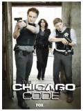 se1084 : ซีรีย์ฝรั่ง The Chicago Code Season 1 (พากย์+ซับไทย) 4 แผ่นจบ