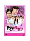 st0487 : ละครไทย เงากามเทพ เวียร์+ใหม่ DVD 4 แผ่น