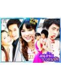 st0292 : ละครไทย มนต์รักข้าวต้มมัด (แพท นปภา + ฟิล์ม รัฐภูมิ) 3 แผ่นจบ