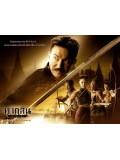 st0070 : ละครไทย ตากสินมหาราช 4 แผ่นจบ