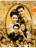 st0183 : ละครไทย มนต์รักลูกทุ่ง ( ศรัณยู + ณัฐริกา ) 4 แผ่นจบ