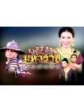 st0250 : ละครไทย มหาราชกู้แผ่นดิน 5 แผ่นจบ