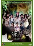 st0779 : ละครไทย สื่อรักสัมผัสหัวใจ 5 แผ่นจบ