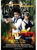 st0819 : ละครไทย ป่านางเสือ 2  / 5 แผ่นจบ