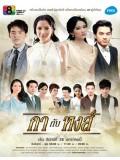 st0942: ละครไทย กากับหงส์   4 แผ่นจบ