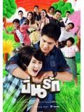 st0880: ละครไทย ปิ่นรัก  6 แผ่นจบ