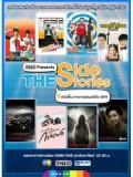 st0964 : ละครไทย GTH Side Stories  3 แผ่น