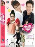 st0977 ละครไทย รักสุดฤทธิ์  (เจมส์ + พั๊นช์) 4 แผ่น