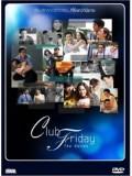 st0990 ละครไทย Club Friday The Series Season1 DVD 2 แผ่นจบ