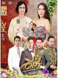 st1011 ละครไทย อีสา รวีช่วงโชติ ( ป้อง ณวัฒน์ - นุ่น วรนุช ) 6 แผ่นจบ