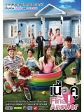 st1034 ละครไทย เนื้อคู่ The Final Answer dvd 6 แผ่นจบ