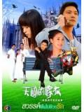 TW055 : ซีรีย์ไต้หวัน Heaven's Wedding Gown สวรรค์เต็มไปด้วยรัก [พากย์ไทย] V2D 4 แผ่นจบ