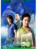 TW095 : ซีรีย์ไต้หวัน Tokyo Juliet รักกุ๊ก ฉบับจูเลียต [พากย์ไทย] DVD 5 แผ่นจบ