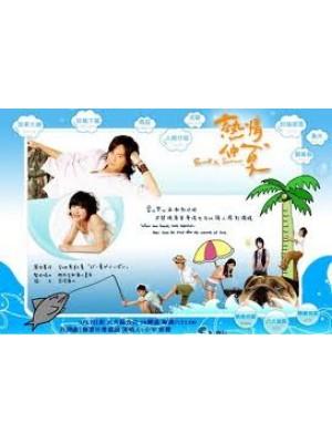 kr310 :  Summer X Summer ร้อนนี้ต้องมีรัก [พากย์ไทย]  4 แผ่นจบ