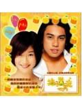 TW084: ซีรีย์ไต้หวัน Marmalade Boy หนุ่มรักรสส้ม [พากย์ไทย] 2 แผ่นจบ