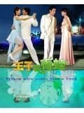 TW083 : ซีรีย์ไต้หวัน The Prince who turn to the frog รักยุ่งๆของเจ้าชายกบ [พากย์ไทย] 4 แผ่นจบ