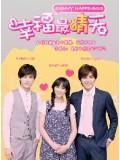 ch506 : ซีรีย์จีน Sunny Happiness รักหลอก หลอกให้ปิ๊งรัก (พากย์ไทย) 8 แผ่นจบ