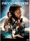 E901: หนังฝรั่ง Cloud Atlas หยุดโลกข้ามเวลา DVD 1 แผ่น