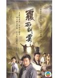 CH004 : หนังจีนชุด เทพมารสะท้านภพ[พากย์ไทย] 5แผ่นจบ