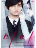 krr1056 : ซีรี่ย์เกาหลี Mimi (ซับไทย) DVD 1 แผ่นจบ