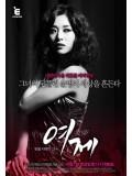 krr1224 : ซีรีย์เกาหลี The Queen เล่ห์พยาบาท รักริษยา [เสียงไทย] 4 แผ่นจบ