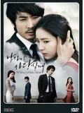 krr1201 : ซีรีย์เกาหลี When a Man Falls in Love เพื่อรัก เพื่อฝัน เพื่อวันวาน (เสียงไทย) 5 แผ่นจบ