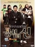 kr976 : ซีรีย์เกาหลี  Master of Study เปิดตำราปราบเด็กแสบ  ( พากย์ไทย) 5 แผ่นจบ .