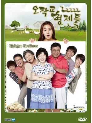 kr978 : ซีรีย์เกาหลี  Ojakgyo Brothers โอจักกโย ฟาร์มอลวน ครอบครัวอลเวง ( พากย์ไทย) 15 แผ่นจบ