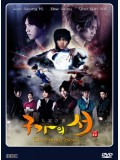 kr979 : ซีรีย์เกาหลี Gu Family Book ตำนานรักจิ้งจอกเก้าหาง ( ซับไทย) 6 แผ่น