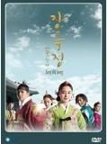 kr981 : Jang Ok Jung จางอ๊กจองจอมนางแห่งโชซอน ( ซับไทย) 6 แผ่นจบ