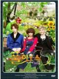 kr983 : Full House 2 ไอดอลสุดป่วน ชวนชุลมุนรัก [พากย์ไทย] 4 แผ่นจบ