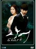 kr991 : Shark  Don't Look Back สลับหน้าชำระแค้น ( ซับไทย) 5 แผ่นจบ