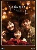 kr997: Birth Secret   รักในรอยทรงจำอันเลือนราง( ซับไทย) 5 แผ่นจบ